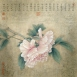 chinese-peony-flower-scenery-font-b-poetry-b-font-oil-font-b-painting-b-font-canvas